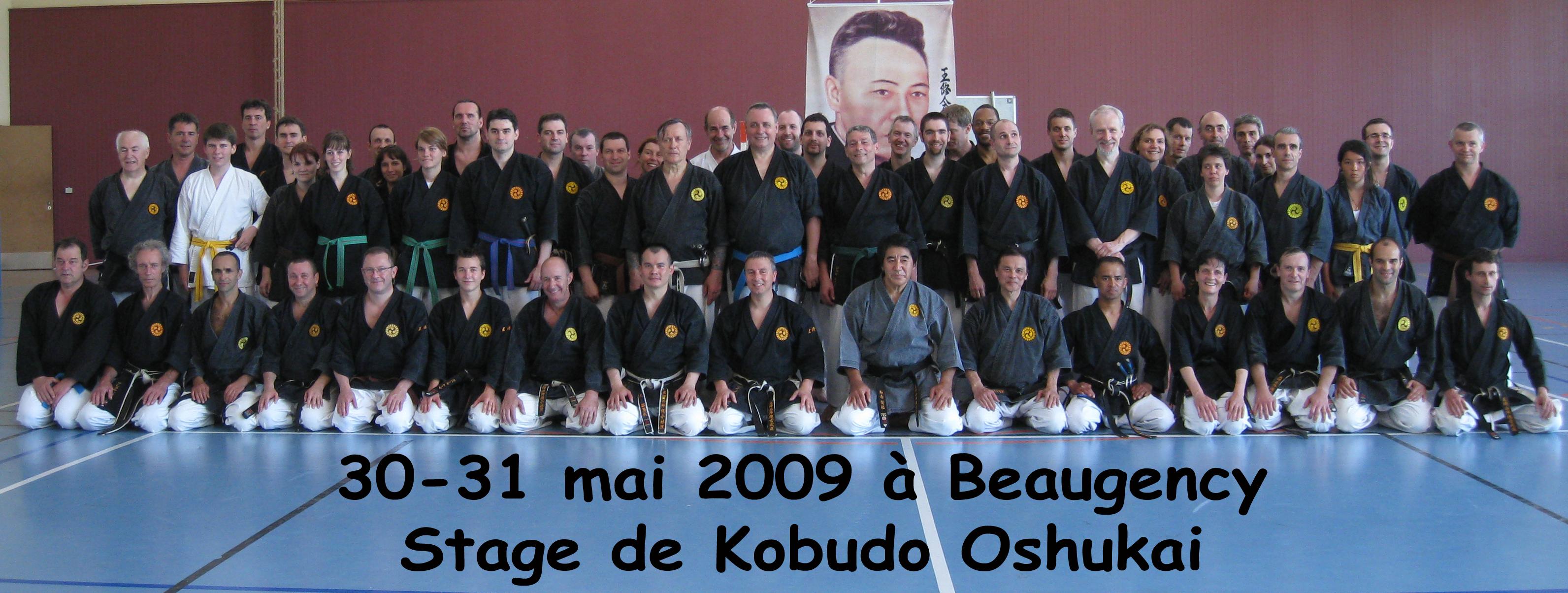 20090530kobudobeaugency.jpg